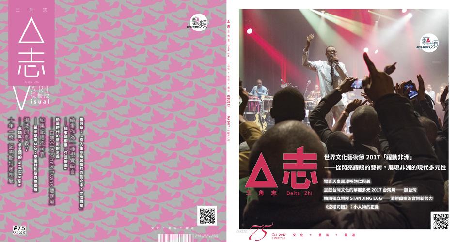 75_cover.jpg