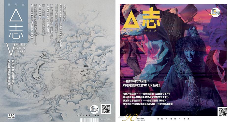 90_cover.jpg