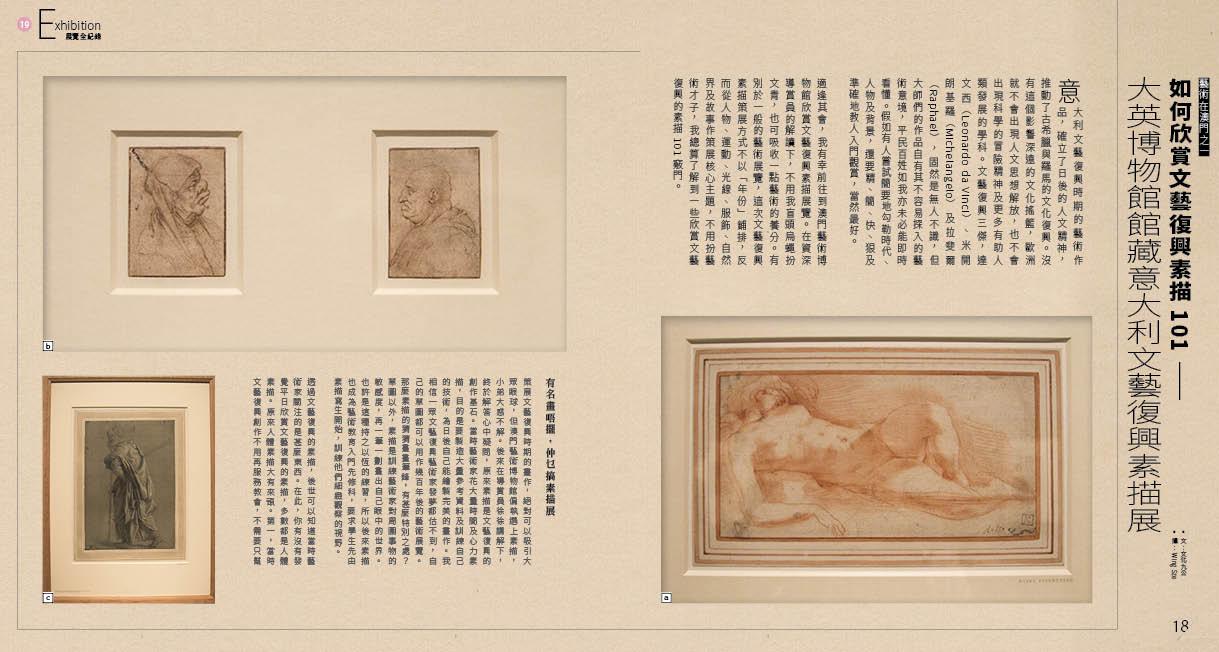 p28-483.jpg